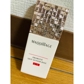 MAQuillAGE - 【新品】マキアージュ ドラマティックセンサーベースEX