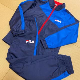 フィラ(FILA)の【FILA フィラ】ウィンドブレーカー 140  裏起毛付き 上下セット(ジャケット/上着)