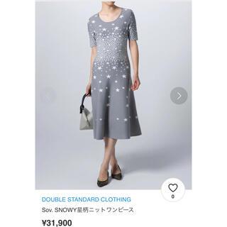 ダブルスタンダードクロージング(DOUBLE STANDARD CLOTHING)のダブルスタンダードクロージング 星柄ワンピース(ひざ丈ワンピース)