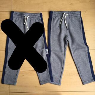 ベビーギャップ(babyGAP)の新品 GAP ズボン 男の子 100サイズ ブルー(パンツ/スパッツ)