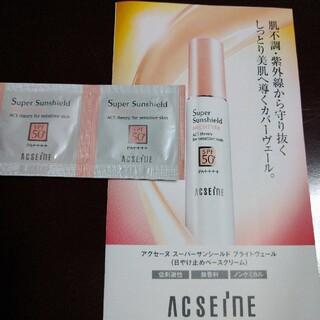 ACSEINE - アクセーヌスーパーサンシールドブライトヴェール