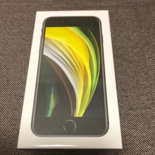 Apple - iPhone SE2 ブラック128GB SIMフリー新品未開封❗