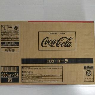 コカコーラ(コカ・コーラ)のコカ・コーラ 24缶(ソフトドリンク)