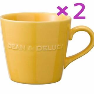 DEAN & DELUCA - DEAN&DELUCA モーニングマグ 2個セット【キャラメルイエロー】