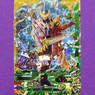 カメンライダーバトルガンバライド(仮面ライダーバトル ガンバライド)のZB1弾LR仮面ライダーエスパーダ ランプドアランジーナ(その他)