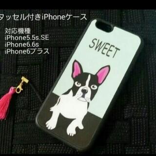 送料無料!iPhoneケース!犬 アニマル プレセント 人気 可愛い