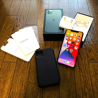 Apple - iPhone 11 Pro Max 512GB SIMフリー グリーン