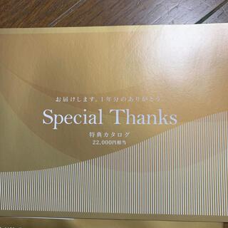 エヌティティドコモ(NTTdocomo)のドコモ クーポン 22,000円分 dカード(ショッピング)