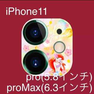 iPhone11 pro / pro max カメラプロテクター カバー
