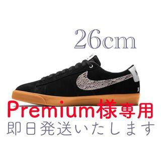 ワコマリア(WACKO MARIA)のWacko Maria × Nike SB Blazer Low 26cm(スニーカー)