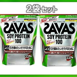 【2袋】ザバス ソイプロテイン100 ココア味