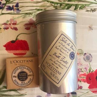 ロクシタン(L'OCCITANE)の【新品】ロクシタン ラベンダー  バスソルト&ソープ(入浴剤/バスソルト)