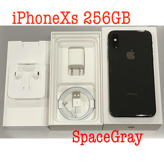 iPhone - iPhone Xs Space Gray 256 GB 本体 SIMフリー
