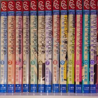 小学館 - 小学館フラワーコミックス 少女漫画 まんがまとめ売り バラ売りOK+送料