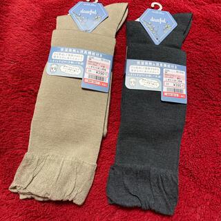 しまむら - プチプラのあや 靴下 ソックス タイツ オーバーニー ロングソックス