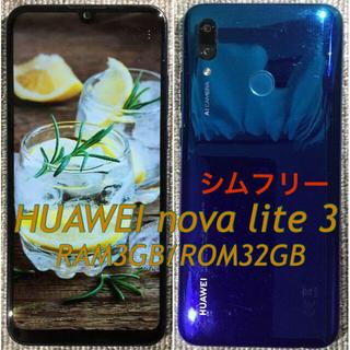 ANDROID - HUAWEI nova lite 3 RAM3GB/ROM32GB 楽天モデル