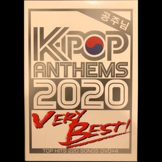K-POP ANTHEMS 2020 VERY BEST!女性版!4枚組DVD