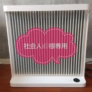バルミューダ(BALMUDA)のBALMUDA SmartHeater2 【バルミューダ スマートヒーター】(電気ヒーター)