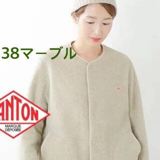 DANTON - danton フリースカーディガン 新品未使用!
