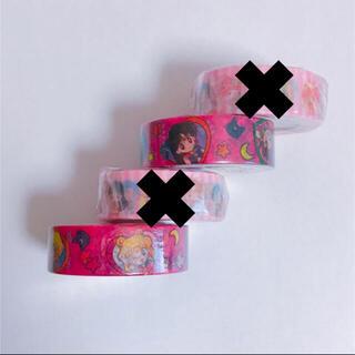 セーラームーン(セーラームーン)の新品未使用マスキングテープセーラームーン 2つあります。(テープ/マスキングテープ)