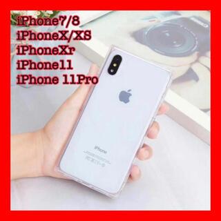 大人気!!シンプルスクエアiPhoneケース iPhone11 新品