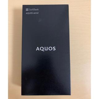 SHARP - AQUOS zero2