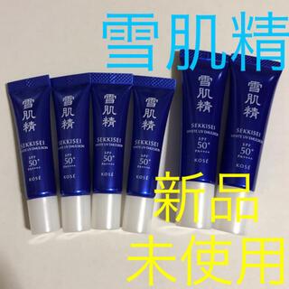 【新品・未使用】雪肌精 ホワイトUV エマルジョン6本