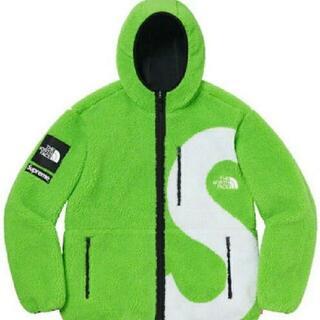 Supreme - Supreme S Logo Hooded Fleece Jacket Lime