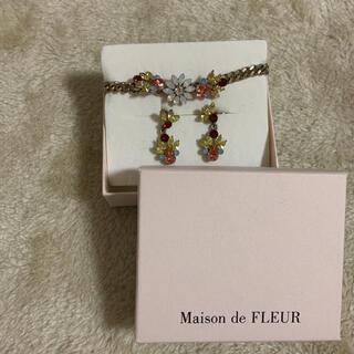 メゾンドフルール(Maison de FLEUR)のメゾンドフルール♡ビジューピアス&ブレスレット(ブレスレット/バングル)