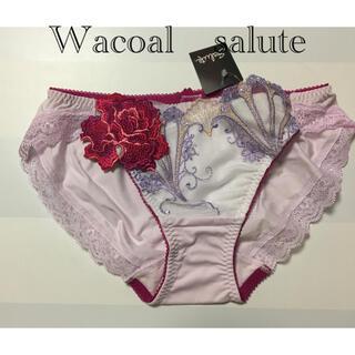 Wacoal - ワコール サルート カーニバル ショーツ