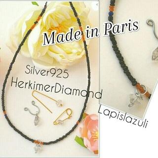 アッシュペーフランス(H.P.FRANCE)の新品 シルバー925 仏製 ハーキマーダイヤモンド ネックレス AAA級 男女(ネックレス)