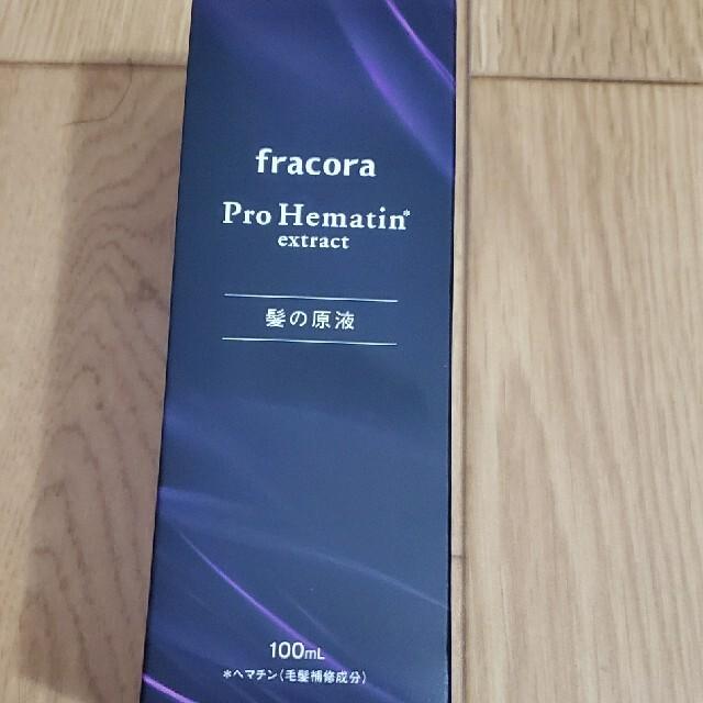 プロヘマチン原液 100mm コスメ/美容のヘアケア/スタイリング(トリートメント)の商品写真