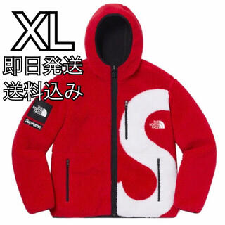 Supreme - XL S Logo Hooded Fleece Jacket