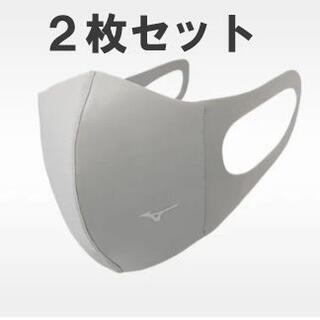 MIZUNO - ★レア品!!★ミズノ カバー Lサイズ 2枚セット