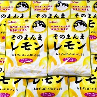 そのまんまレモン《8袋》【定価1632円】