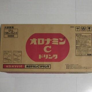 オオツカセイヤク(大塚製薬)のオロナミンC 50本(ソフトドリンク)
