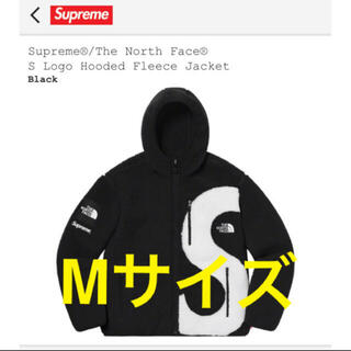 シュプリーム(Supreme)のSupreme The North Face  S Logo Fleece M(その他)