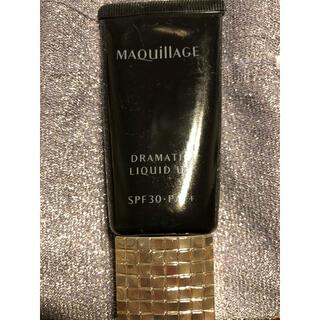 MAQuillAGE - ドラマティックジェリーリキッド UV