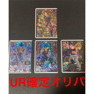 ドラゴンボール - スーパードラゴンボールヒーローズ 800円 UR確定オリパ