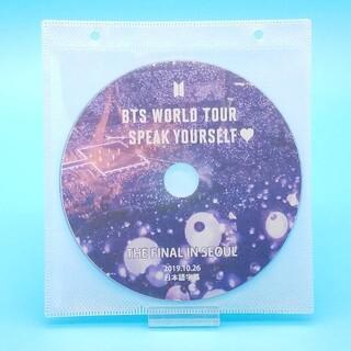 防弾少年団(BTS) - BTS 방탄소년단 防弾少年団  THE FINAL IN SEOUL DVD