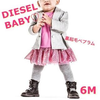 ディーゼル(DIESEL)のDIESELベビー70〜75cm♡裏起毛ペプラムアウター(ジャケット/コート)