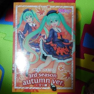 タイトー(TAITO)の【送料込み】初音ミク 3rd season autumn ver フィギュア(ゲームキャラクター)