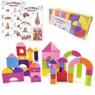 積み木 やわらかい 軽い 知育玩具