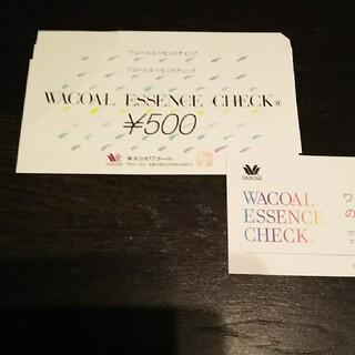ワコール(Wacoal)のワコール商品券5000円分(ショッピング)