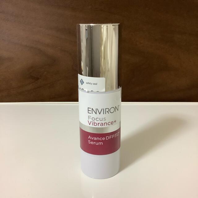 エンビロン アヴァンスセラム 30ml コスメ/美容のスキンケア/基礎化粧品(美容液)の商品写真