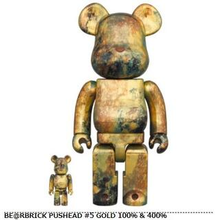 メディコムトイ(MEDICOM TOY)のBE@RBRICK PUSHEAD #5 GOLD 100% & 400%(ぬいぐるみ/人形)