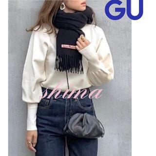 GU - gu パフスリーブセーター vaniller snidel Myu ungrid