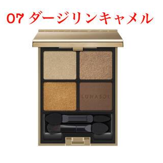 LUNASOL - ほぼ新品/ルナソル/アイシャドウ/07