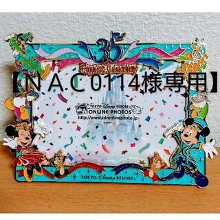 Disney - ☆東京ディズニーリゾート35周年記念限定フォトフレーム【写真立て】☆