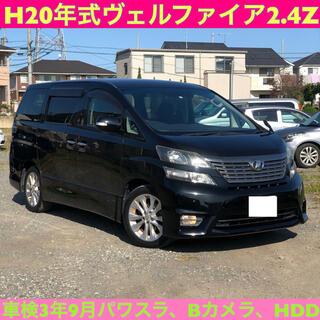 トヨタ - 車検3年9月☆ヴェルファイア2.4Z☆パワースライドドア☆バックカメラ☆HDD